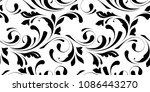 Decorative floral pattern with swirls and flowers. Design for the cover, fabric, paper, wrapping, wallpaper. Seamless ornament is hand drawing. Ornamental flowery texture.