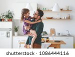 father's day. happy family... | Shutterstock . vector #1086444116