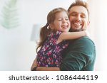 father's day. happy family... | Shutterstock . vector #1086444119