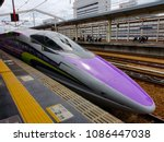 okayama  jp   may 3  2018  the...   Shutterstock . vector #1086447038