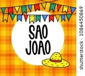 sao joao or festa junina ... | Shutterstock .eps vector #1086450869