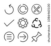 set of 9 circle outline icons...   Shutterstock .eps vector #1086460100