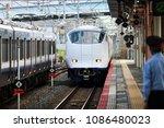 osaka  jp   may 4  2018  the... | Shutterstock . vector #1086480023