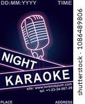 karaoke night neon poster. club ...   Shutterstock .eps vector #1086489806