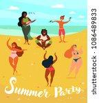 hawaii summer party poster.... | Shutterstock .eps vector #1086489833