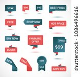 vector stickers  price tag ... | Shutterstock .eps vector #1086496616
