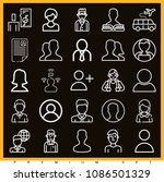 set of 25 profile outline icons ... | Shutterstock .eps vector #1086501329
