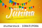 festa junina. vector holiday... | Shutterstock .eps vector #1086519086