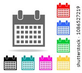 the calendar icons. elements of ...