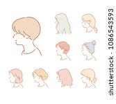 various kind of woman hair... | Shutterstock .eps vector #1086543593