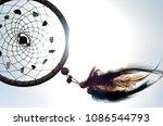 dream catcher outside in sun | Shutterstock . vector #1086544793