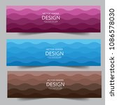 set of modern vector banners... | Shutterstock .eps vector #1086578030