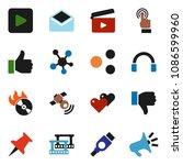 solid vector ixon set   cinema... | Shutterstock .eps vector #1086599960