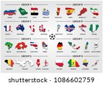 football or soccer cup team... | Shutterstock .eps vector #1086602759