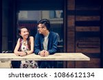 asian couple dating | Shutterstock . vector #1086612134