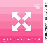 extend  resize icon. cross...   Shutterstock .eps vector #1086619280