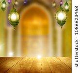 ramadan kareem background...   Shutterstock . vector #1086623468