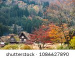 shirakawago is one of the most... | Shutterstock . vector #1086627890