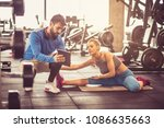 personal trainer with young... | Shutterstock . vector #1086635663