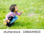 outdoor portrait of a cute...   Shutterstock . vector #1086644810