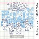 doodle kids and sahur ramadan... | Shutterstock .eps vector #1086656516