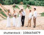 wedding ceremony. wedding arch. | Shutterstock . vector #1086656879