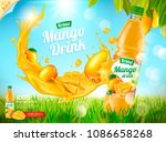 mango bottled juice with fresh... | Shutterstock .eps vector #1086658268
