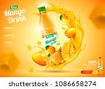 mango bottled juice with fresh... | Shutterstock .eps vector #1086658274