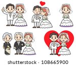 bridal set | Shutterstock . vector #108665900