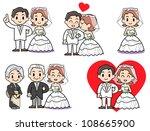 bridal set | Shutterstock . vector #108665900