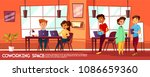 vector cartoon office room ... | Shutterstock .eps vector #1086659360
