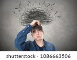 student problem concept and... | Shutterstock . vector #1086663506