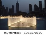 musical water fountain of dubai | Shutterstock . vector #1086670190