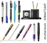 pen vector office fountainpen... | Shutterstock .eps vector #1086671669