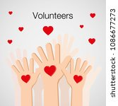 volunteers and charity concept... | Shutterstock .eps vector #1086677273