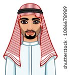 animation portrait of the arab... | Shutterstock .eps vector #1086678989