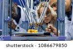interested multiethnic... | Shutterstock . vector #1086679850