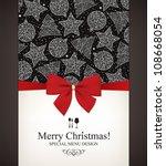 special christmas menu design | Shutterstock .eps vector #108668054
