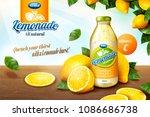 natural lemonade juice with... | Shutterstock .eps vector #1086686738