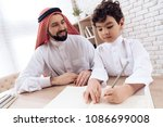 arab father teaches little son... | Shutterstock . vector #1086699008