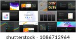 minimal presentations ... | Shutterstock .eps vector #1086712964