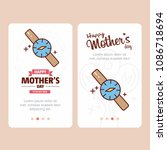 mother's day card with watch... | Shutterstock .eps vector #1086718694