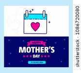 happy mother's day greetings... | Shutterstock .eps vector #1086720080
