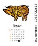 calendar 2019. week starts from ... | Shutterstock . vector #1086722618
