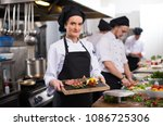 female chef  in hotel or... | Shutterstock . vector #1086725306