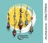 eid mubarak background with... | Shutterstock .eps vector #1086739844