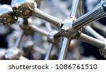 3d illustration of iron...   Shutterstock . vector #1086761510