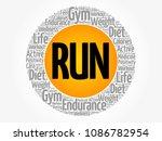 run word cloud  fitness  sport  ...   Shutterstock .eps vector #1086782954