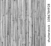 bamboo wood background  gray... | Shutterstock . vector #1086784928