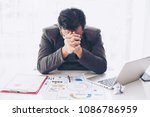 business man is stressed from...   Shutterstock . vector #1086786959